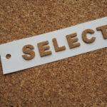 発達障害を持つ子供の家庭教師の選び方とそれ以外の方法