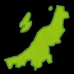 新潟県の発達障害のお子さんにおススメの家庭教師68選・塾24選