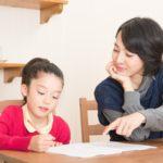 自閉症特有の症状を持つお子さんへの勉強の教え方
